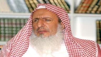 مفتي السعودية: يدعون للجهاد ويمنعون أبناءهم عنه