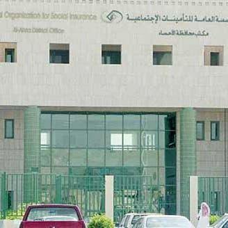"""السعودية تشمل عاملي تطبيقات التوصيل في """"تعويضات كورونا"""""""