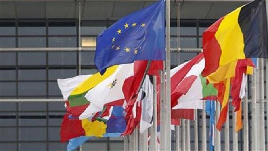 یورپی یونین نے ایک ایرانی شخصیت اور اٹھارہ اداروں پر پابندیاں عاید کی ہیں۔