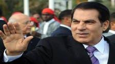 تونس: المؤبد لبن علي والإفراج عن وزير داخليته