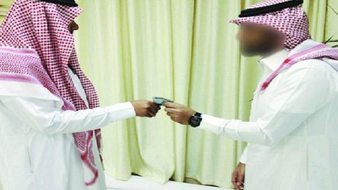 السعودية تمنع التسويق الشبكي عبر مواقع الإنترنت