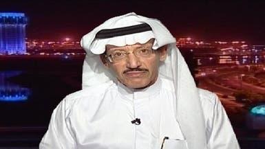 """سعيد الشيخ: ميزانية السعودية الجديدة ستحمل """"مفاجأة"""""""