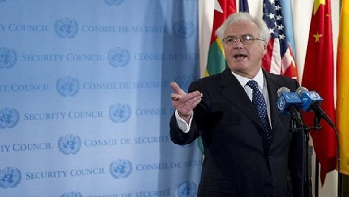 """Russia's U.N. envoy Vitaly Churkin accused the U.S. of seeking to """"filibuster"""" the Security Council's statement on Gaza Strip. (Reuters)"""