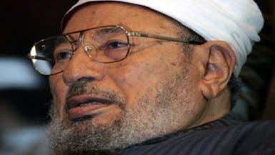 قطر تتراجع عن طرد قيادات الإخوان المسلمين