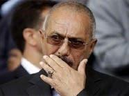عائلة صالح تلتف على العقوبات بشبكات مالية دولية
