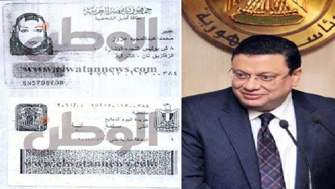ياسر علي والبطاقة الشخصية لعبير عبدالمجيد التي نشرتها الوطن المصرية