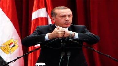 أردوغان يشدد على محاسبة إسرائيل عن مجزرة غزة