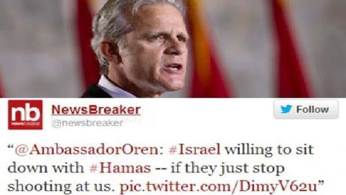 امریکا میں اسرائیلی سفیر مائیکل اورن نے اپنے عملے کے ارکان پر حماس سے مذاکرات سے متعلق ٹویٹ پوسٹ کرنے کا الزام عاید کیا ہے۔