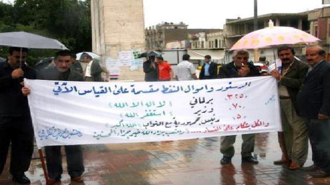 تصريح نائبة ينسج أحلام فناني العراق بالتكريم