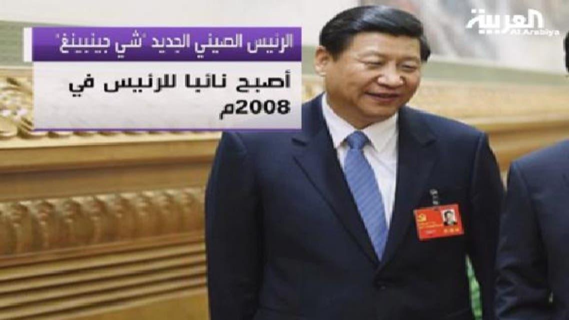 "\\""شي جي بينغ\\"" رئيساً للصين خلفاً لهوجينتاو"