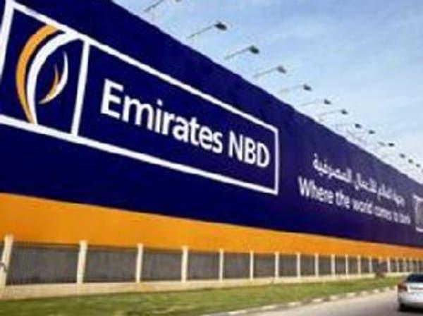 7.5 مليار درهم أرباح بنوك دبي في النصف الأول