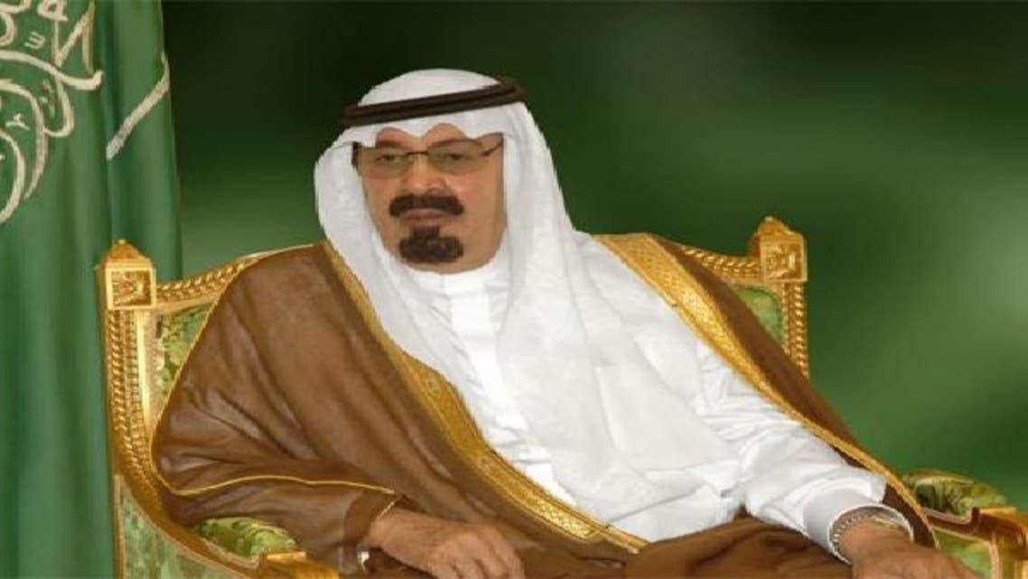 خادم الحرمين الشريفين الملك عبد الله بن عبد العزيز