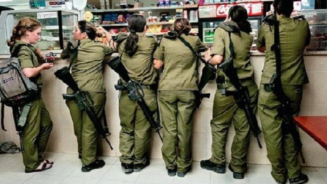 """A female IDF recruit was ordered to hand in a written apology, which consisted of a """"five page essay"""" for braiding a fellow soldier\'s hair. (Courtesy: Rachel Papo)"""