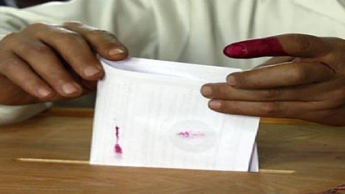 الاستفتاء الشعبي على الدستور نهاية ديسمبر