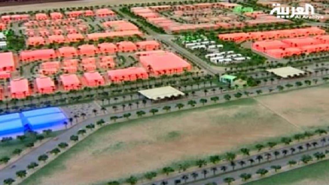 المدن الصناعية السعودية تجتذب 250 مليار ريال