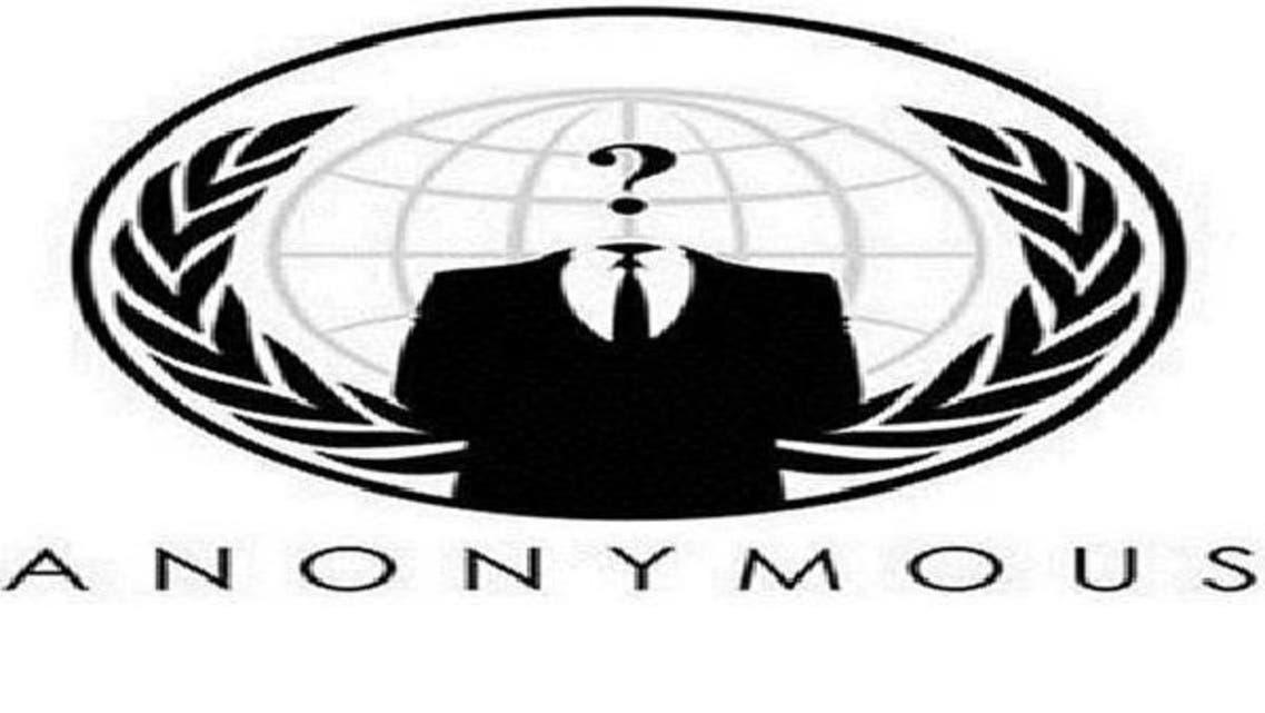 نامعلوم گروپ نے اسرائیل کی سکیورٹی اور نگرانی کی ایک اہم ویب سائٹ کو ناکارہ بنانے کا دعویٰ کیا ہے