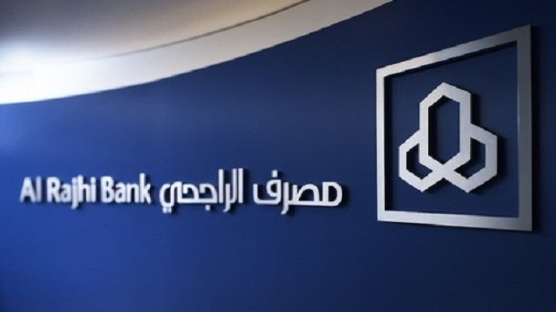 Banks and petrochemical stocks weighed on the Saudi market, with bellwether Al Rajhi Bank slipping 0.4 percent. (Courtesy of Gulf Business)