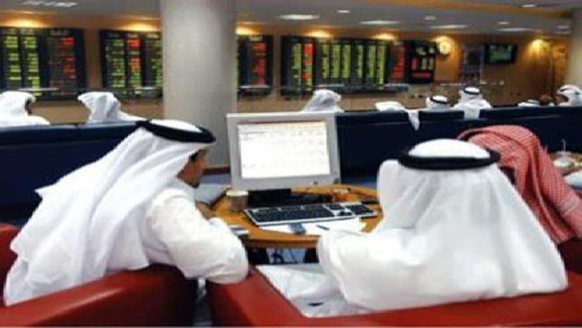 هبوط معظم أسواق الخليج خلال تعاملات اليوم الاثنين
