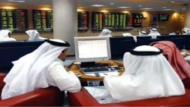 كيف ستتأثر أسواق الخليج برفع الفائدة الأميركية؟
