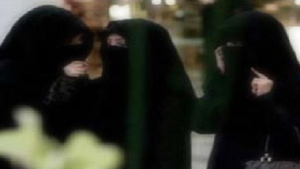 Women and children living in the U.S. are eligible for a victim visa under certain conditions. (Al Arabiya)