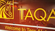 UAE's TAQA swings to profit after consolidation measures