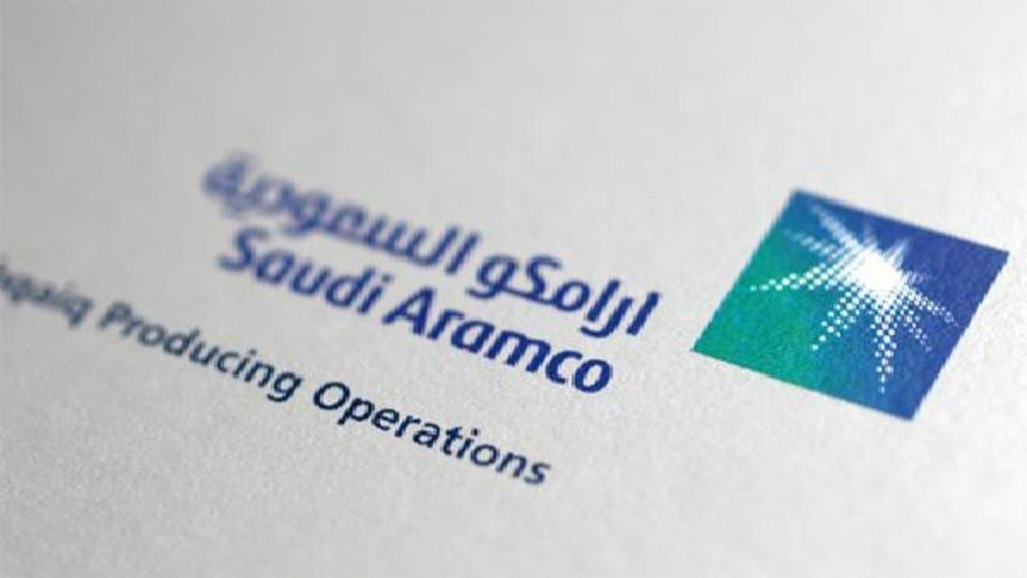 """الفالح: تعاون \\""""سابك\\"""" و\\""""أرامكو\\"""" يعزز مكانة السعودية"""