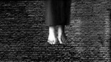 انتحار ثاني عاملة منزلية خلال أسبوع بالطائف