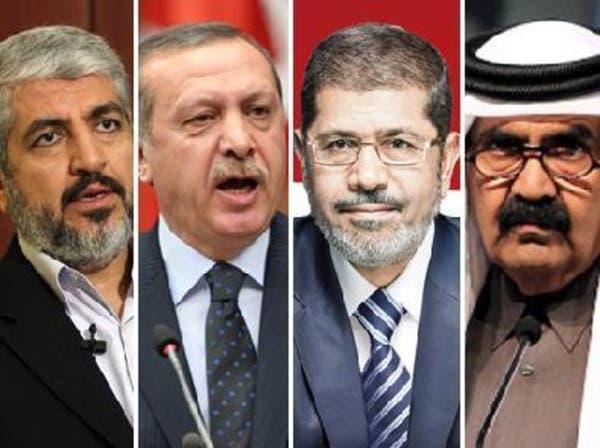 مرسي وأردوغان وأمير قطر ومشعل يبحثون أحداث غزة