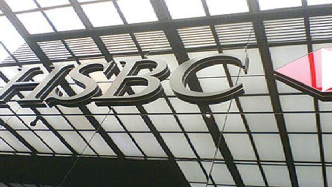 HSBC يبحث بيع حصته في بينغ آن الصينية للتأمين