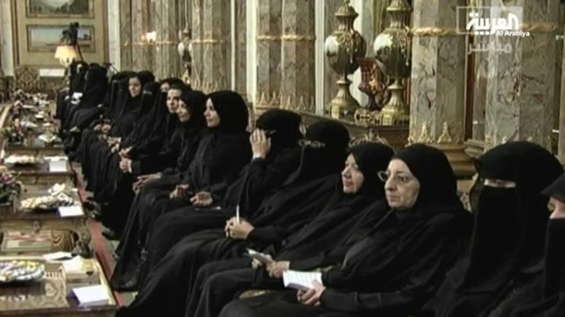A royal decree last month amended two articles in the council's statute introducing a 20 percent quota for women in the country's 150-member Shura Council. (Al Arabiya)