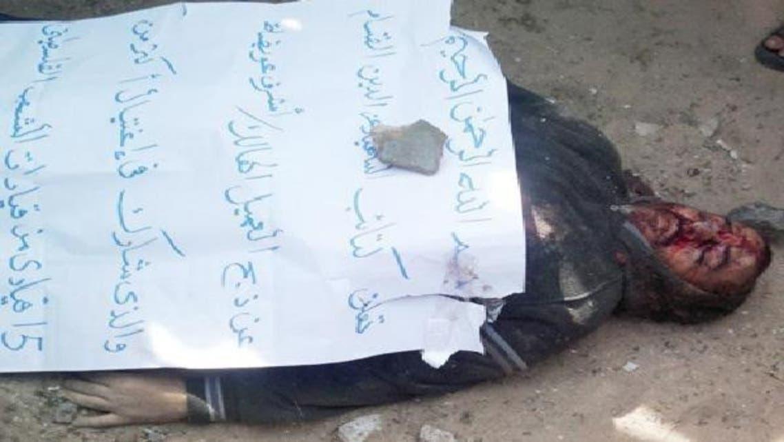 أشرف عويضة عقب قتله على يد نشطاء
