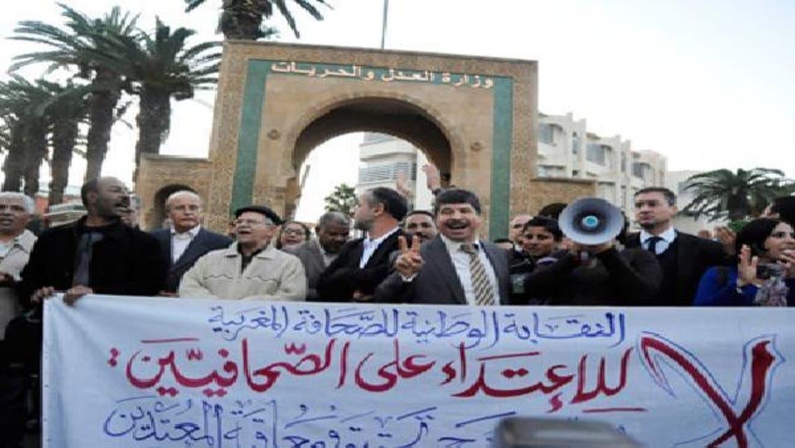 صحافيو المغرب يحتجون ضد اعتداءات الأمن