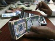 ارتفاع إقراض بنوك السعودية للقطاع الخاص 13%