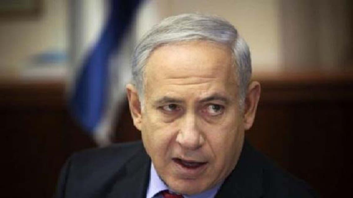 حماس کے لیڈر امن اور تلوار میں سے ایک کا انتخاب کریں: نیتن یاہو