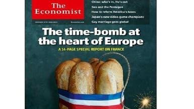 إيكونوميست اقتصاد فرنسا قنبلة موقوتة بقلب أوروبا