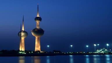 ميزانية الكويت الجديدة.. بعجز متوقع بـ22 مليار دولار