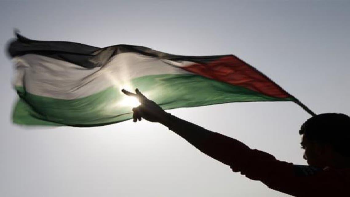 الاعتراف بالدولة الفلسطينية والقانون الدولي
