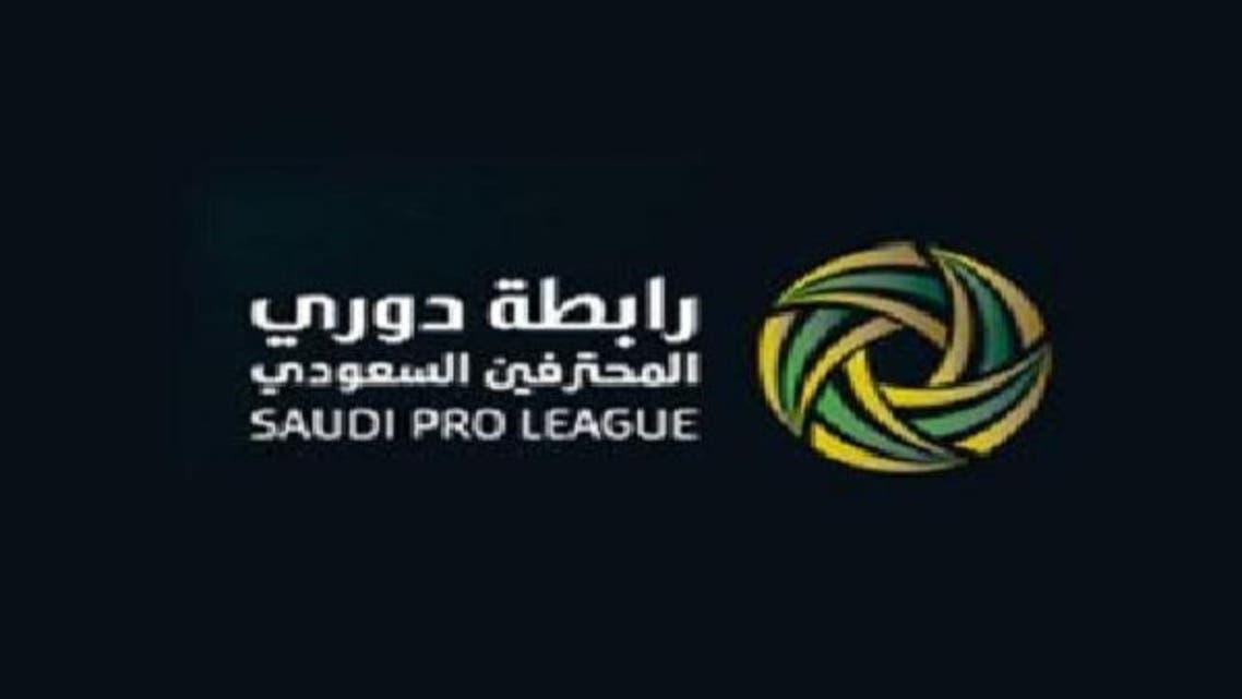 شركة عبداللطيف جميل راعيا جديداً للدوري السعودي