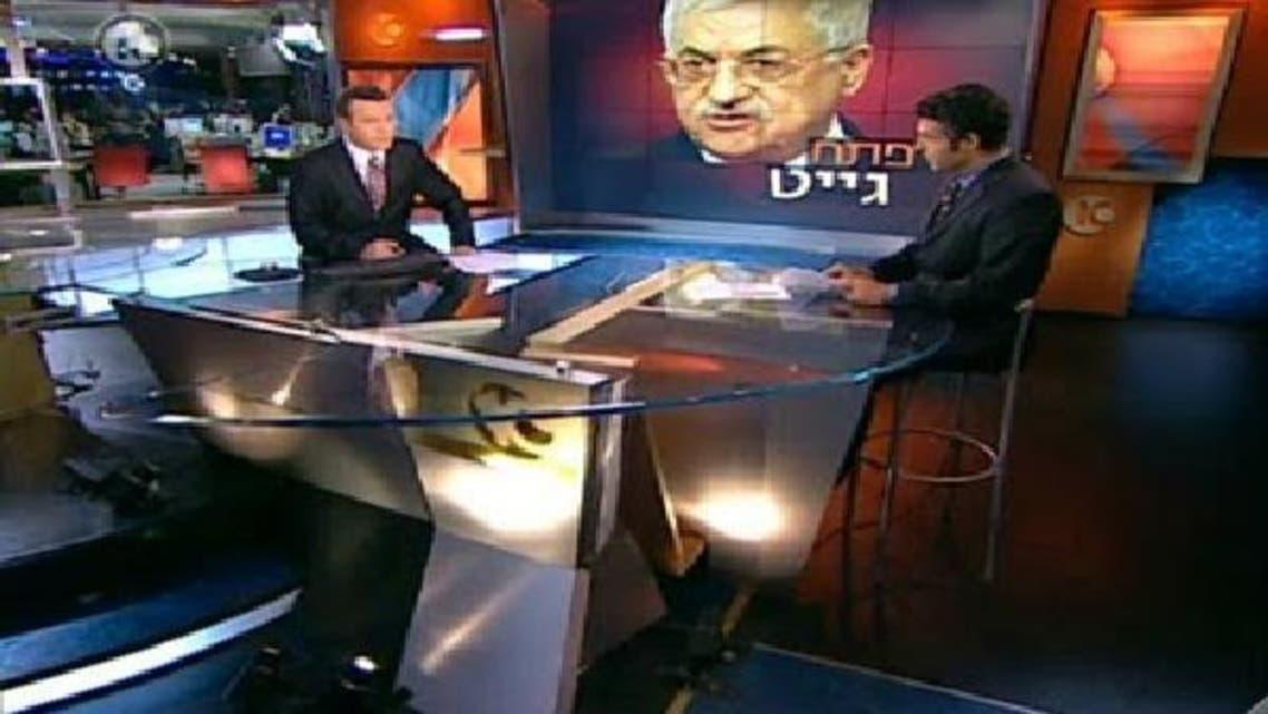 استوديو القناة العاشرة الإسرائيلية