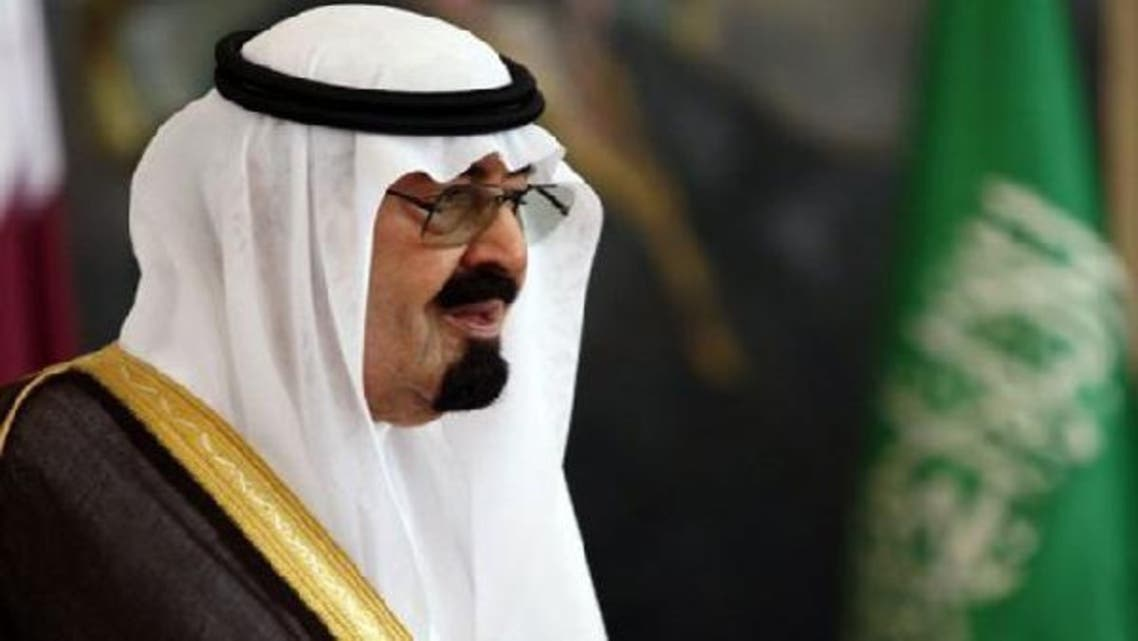 King Abdullah had already undergone a similar operation in October last year. (AFP)