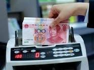 الصين: ميزان المعاملات الجارية يسجل عجزاً بـ0.4%