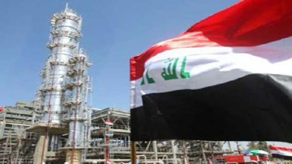 """Baghdad had received """"positive signals"""" from both companies that they would consider making an offer, the official added. (Reuters)"""