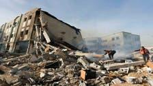 منظمات غير حكومية تدعو إسرائيل إلى رفع الحصار عن غزة