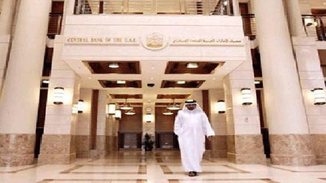 150 مليار درهم أصول أجنبية بـ\\المركزي الإماراتي\\