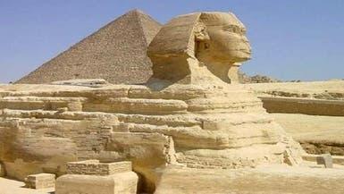 مومياء لحيوان غريب في مصر.. هل لها علاقة بأبو الهول؟