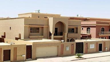تفويض الشركة السعودية لإعادة التمويل بدعم الإسكان