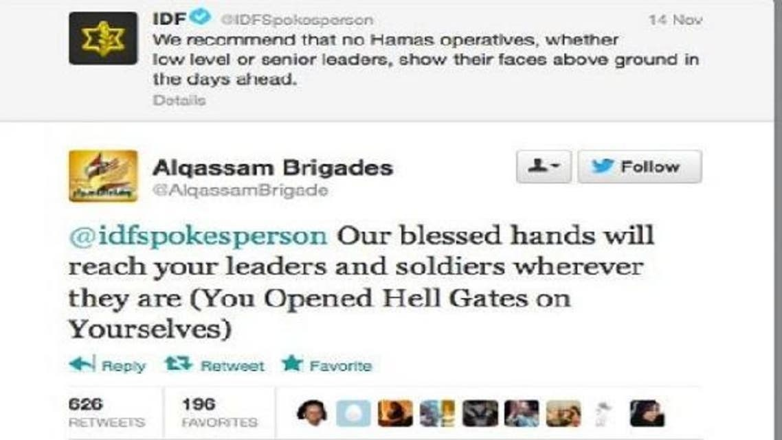 Both the Israeli army spokesperson (@IDFspokesperson) and Hamas (@AlqassamBrigade) began trading insults over Twitter over the past week. (Twitter)