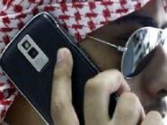 تغريم شركات الاتصالات السعودية 7 ملايين ريال