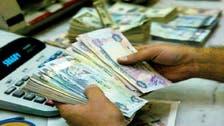 الإمارات تجمد حسابات واستثمارات 59 فردا و12 كيانا