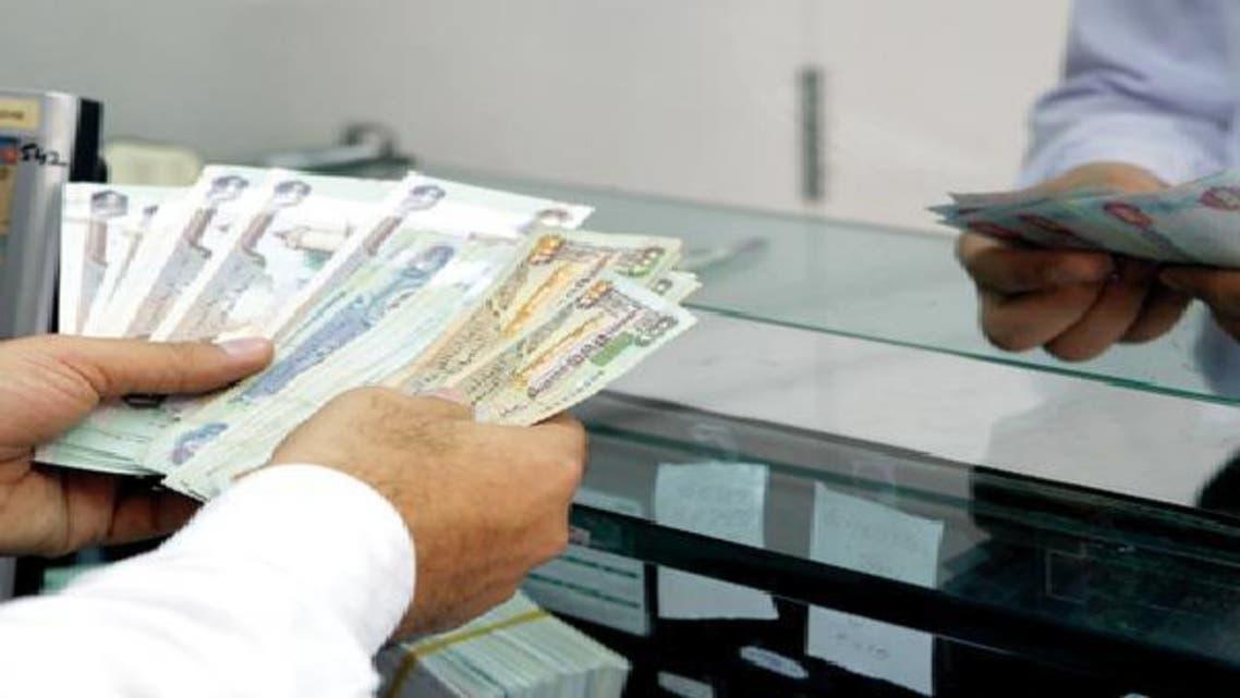 9.6 مليار درهم قروض شخصية بالإمارات في 9 أشهر